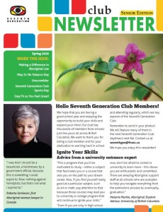 IMAGE Newsletter SENIOR Spr 3016 Seventh Generation 2016